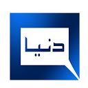 Dunya News mobile app icon