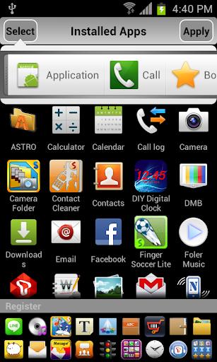 玩免費生產應用APP 下載iPholder(i フォルダ) app不用錢 硬是要APP