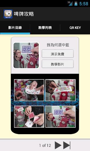 Event Countdown Widget Premium app網站相關資料 - APP試玩