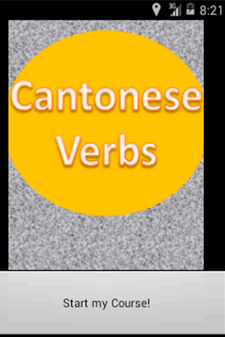 Learn Cantonese Verbs