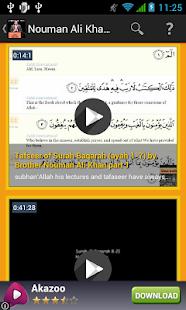 Tafseer Surah Al-Baqarah