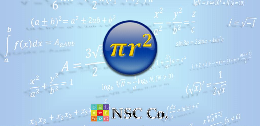 Maths Formulas Free 9.6 Apk Download - com.nsc.mathformulas.lite APK ...