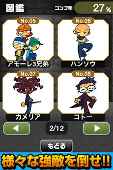 パズル×ハンター~超ハマるパズルゲーム~のおすすめ画像4