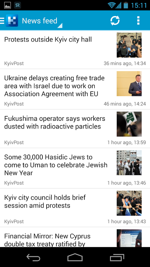 Kobzi (UA Today news) - screenshot