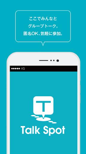 TalkSpot ~ トークスポット