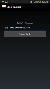 SMS Backup- screenshot thumbnail