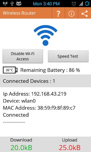 【免費生產應用App】Portable WiFi Router-APP點子