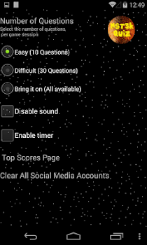 MST3K Quiz Free