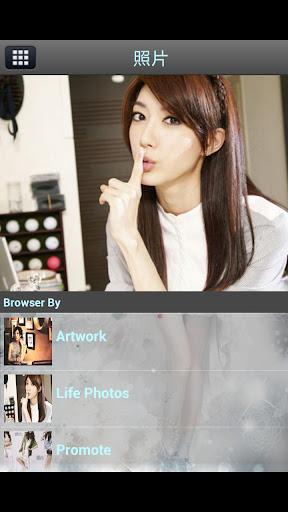 玩娛樂App|宋米秦免費|APP試玩