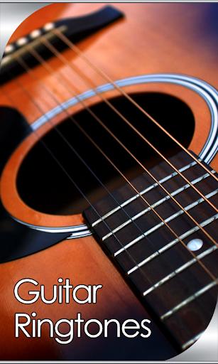 ギターの着メロ