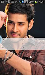Mahesh Babu Memory - screenshot thumbnail