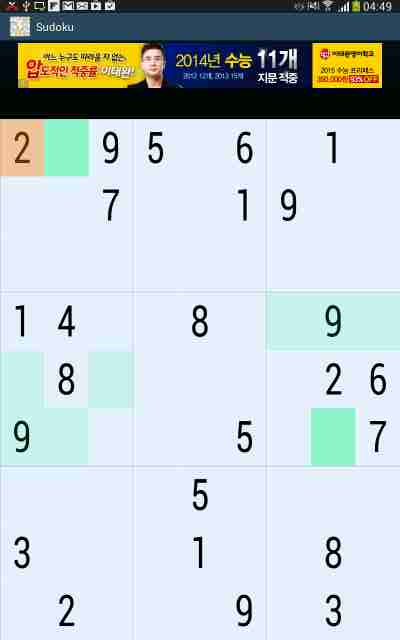 Sudoku Advanced Free - screenshot