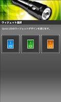 Screenshot of Quick LED