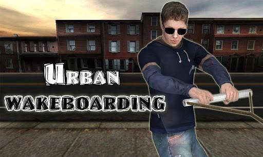 街頭拉力滑板 3D PLUS