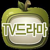 무료 드라마 다시보기 No.1 - TV드라마핫랭킹