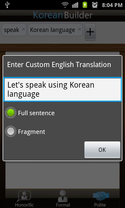 Learn Korean - Phrasebook- screenshot