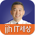 [JJH]정보처리 데이터통신 icon