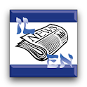 Israeli News English (Ad-Free) logo