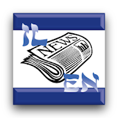 Israeli News English (Ad-Free)