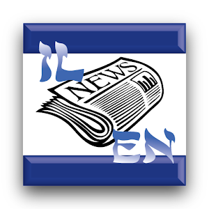 Israeli News English Gratis