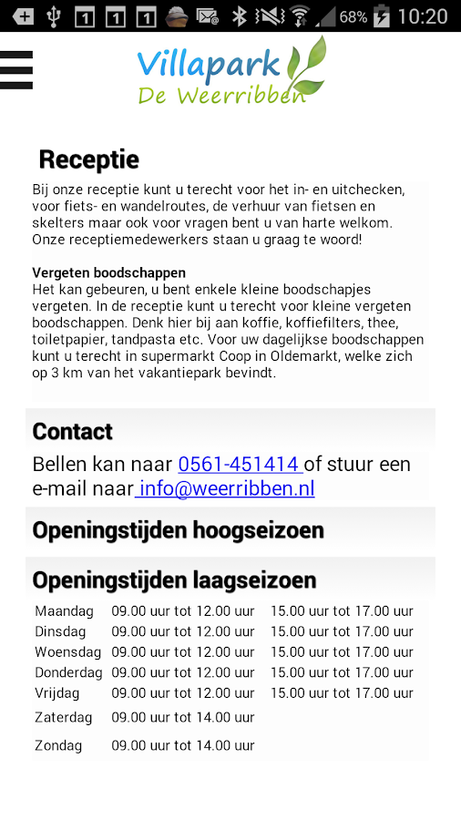 De Weerribben: screenshot