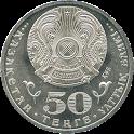 Монеты Казахстана icon