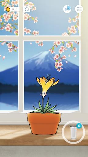 免費健康App|植物保姆 Plant Nanny|阿達玩APP