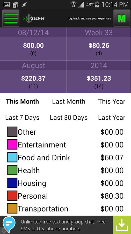 XPTracker - Expense Tracker- screenshot