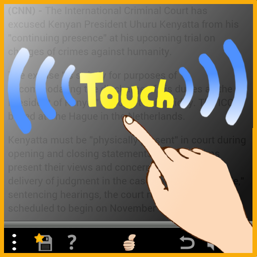 生產應用App|读取网页的人 (Web Reader, TTS Web) LOGO-3C達人阿輝的APP