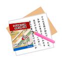 JLPT Practice Test N5 Ajisai 2 icon
