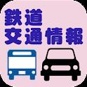 ドライブ・便利情報、ETC・割引も! logo