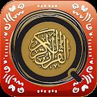 Simple Quran icon