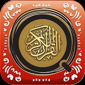 Simple Quran