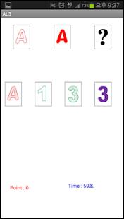 AL3 MENSA PUZZLE v2 解謎 App-癮科技App