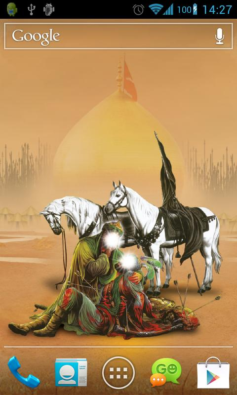 Abbas Ibn Ali live wallpaper - screenshot