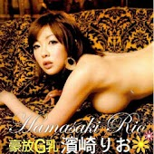 Bold Women -Hamasaki in thread