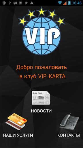 VIPKarta