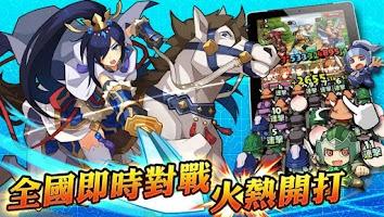 Screenshot of 三國志拼圖大戰