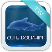 Cute Dolphin Keyboard
