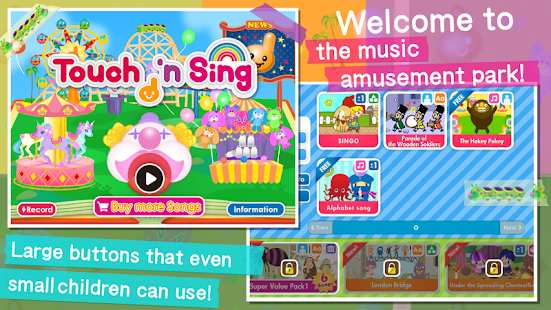 Touch 'n Sing