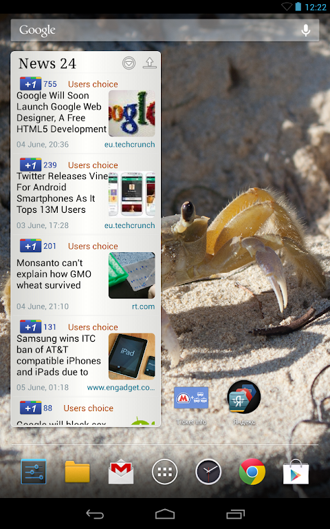 News 24 ★ widgets v2.34 PRO APK