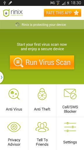 無料のアンチウイルス2014