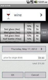 DrinkControl - alcohol tracker - screenshot thumbnail
