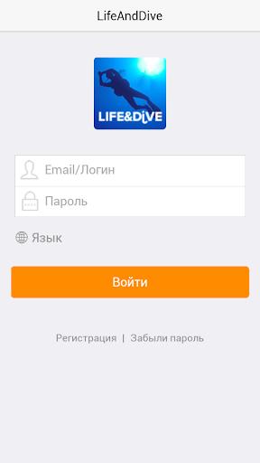 LifeAndDive