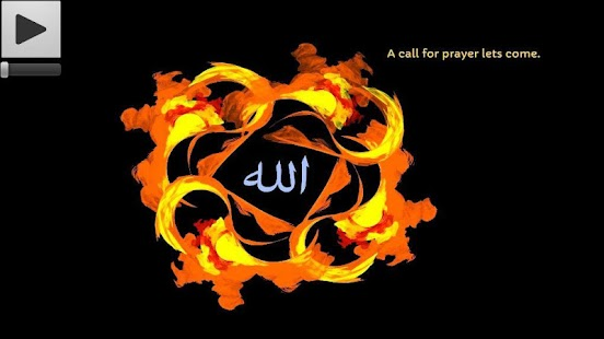 AZAAN a call for prayer