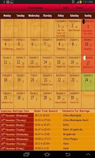 Hindu Marriage Calendar - screenshot thumbnail
