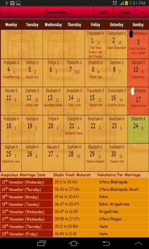 Hindu Marriage Calendar - screenshot