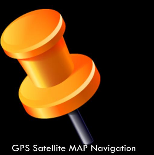 GPS 衛星地圖導航