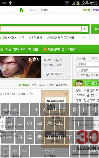 알파키보드_한국어