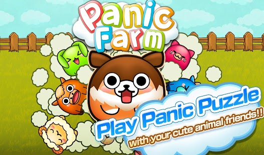 Panic Farm - screenshot thumbnail